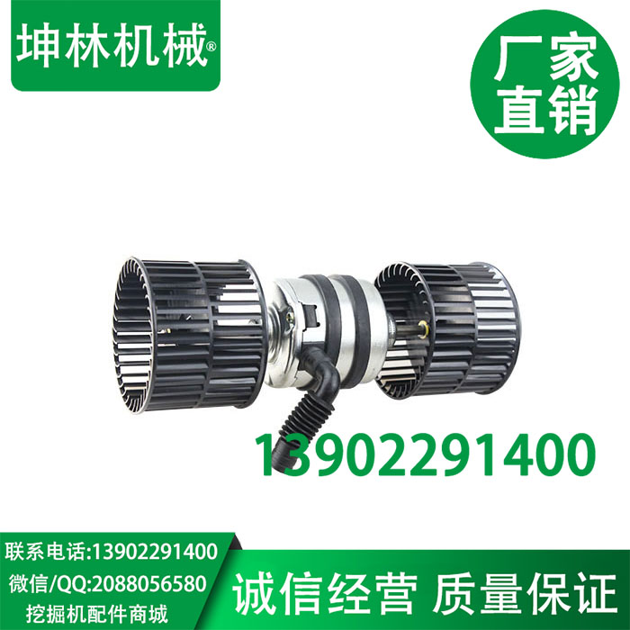 Kobelco sk130 8 200 8 210 8 air conditioning air blower for Cost of blower motor for air conditioner