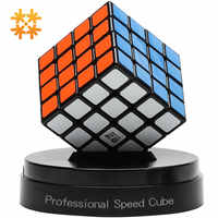 QiYi QiYuan 4X4X4 Rubiks Magic Cubes Professional Speed Puzzles Magic Cubes Sticker Fidget Toys For Adults Learning Toys For Kid