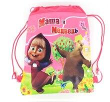 1 шт. День Рождения Украшения Drawstring сумки Маша нетканый Рюкзак Baby Shower подарок слинг мешок дети выступает поставок