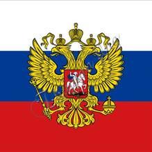 Padrão presidencial da bandeira 150x90cm (3x5ft) bandeira com costume qualquer rússia bandeira russa