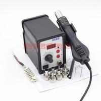 Hot Air Gun 700W LEIGONG 858D ESD Soldering Station Digital Desoldering Station 7 Air Nozzles Heating