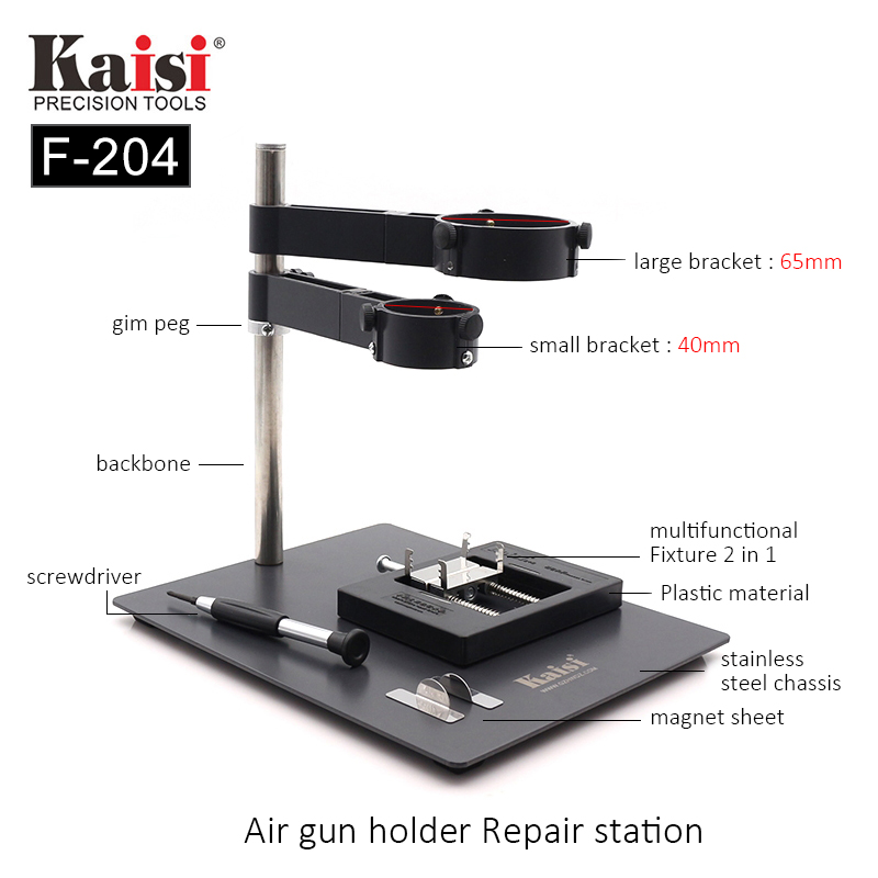 kaisi Hot air gun clamp holder F-204 / F-202 / F-201 Mobile Phone Laptop BGA Rework Reballing Station Hot Air Gun Clamp Jig repair platform hot air gun clamp stand for bga rework reballing station