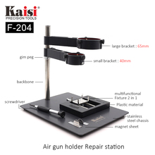kaisi Hot air gun clamp holder F-204 / F-202 F-201 Mobile Phone Laptop BGA Rework Reballing Station Air Gun Clamp Jig