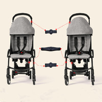 3pcs Coupler Bush insert into the strollers for yoyo yoya stroller connector make into pram