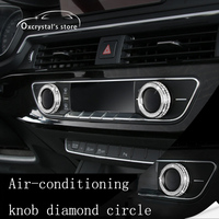High Quality Noble Diamond Sticker For 2017 Audi A4L Car Styling Air Conditioning Knob Circle Diamond