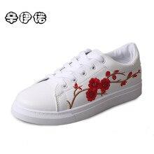 Мода 2017 г. Новый Брендовая Дизайнерская обувь белые женские туфли; Большие размеры 34–43 лоферы на платформе вышивать Криперс Весна со шнуровкой на плоской подошве повседневные женские туфли с цветами