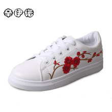 2017 Fashion New Brand Designer White Shoes Woman Platform Loafers Embroider Creepers Spring Lace-Up Flats Casual Flowers Women