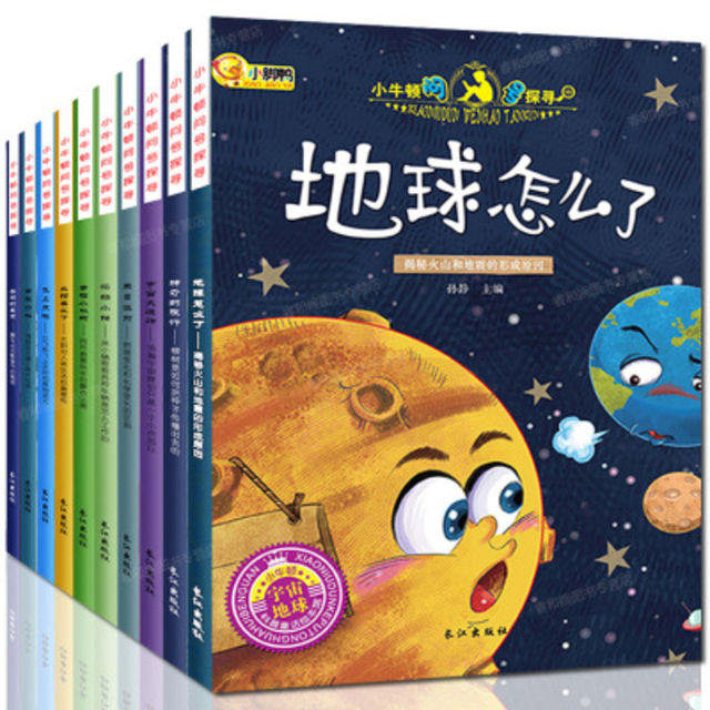 10 This Books For Kids Popular Science Books 3 6 9 12 Years Old Baby