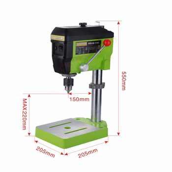 worktable Electric Drilling Machine Variable Speed Micro Drill Press Grinder 1pc BG-5168E+1pc BG6300+1pc 2.5