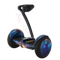 Электрический скутер балансируя Скутер разумный баланс 2 колеса hoverboard скейтборд hover доска за бортом