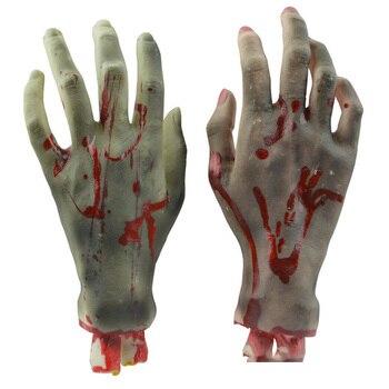 Nuevo Halloween Orops Casa Encantada Bar decoración simulación Horror sangriento roto de la mano pies juguetes Halloween suministros