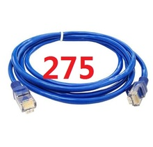 275 # DATALAND Ethernet Kabel высокое Скорость RJ45 Sieci LAN маршрутизатор Komputer Cables888