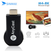 AnyCast M4 Miracast HDMI WIFI Display RK3036 Airplay Receiver HD 1080P DLNA Chromecast Dongle Adapter TV