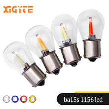 2018 newest P21W LED ba15s 1156 led filament chip car light S25 auto vehicle reverse turning bulb lamp DRL white 12v 24v(China)