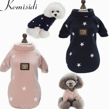 Купить с кэшбэком Five Stars Warm Dog Clothes Winter Soft Cotton Sweater Clothing Puppy Coats For Small Dogs Chihuahua Christmas Pet Costume