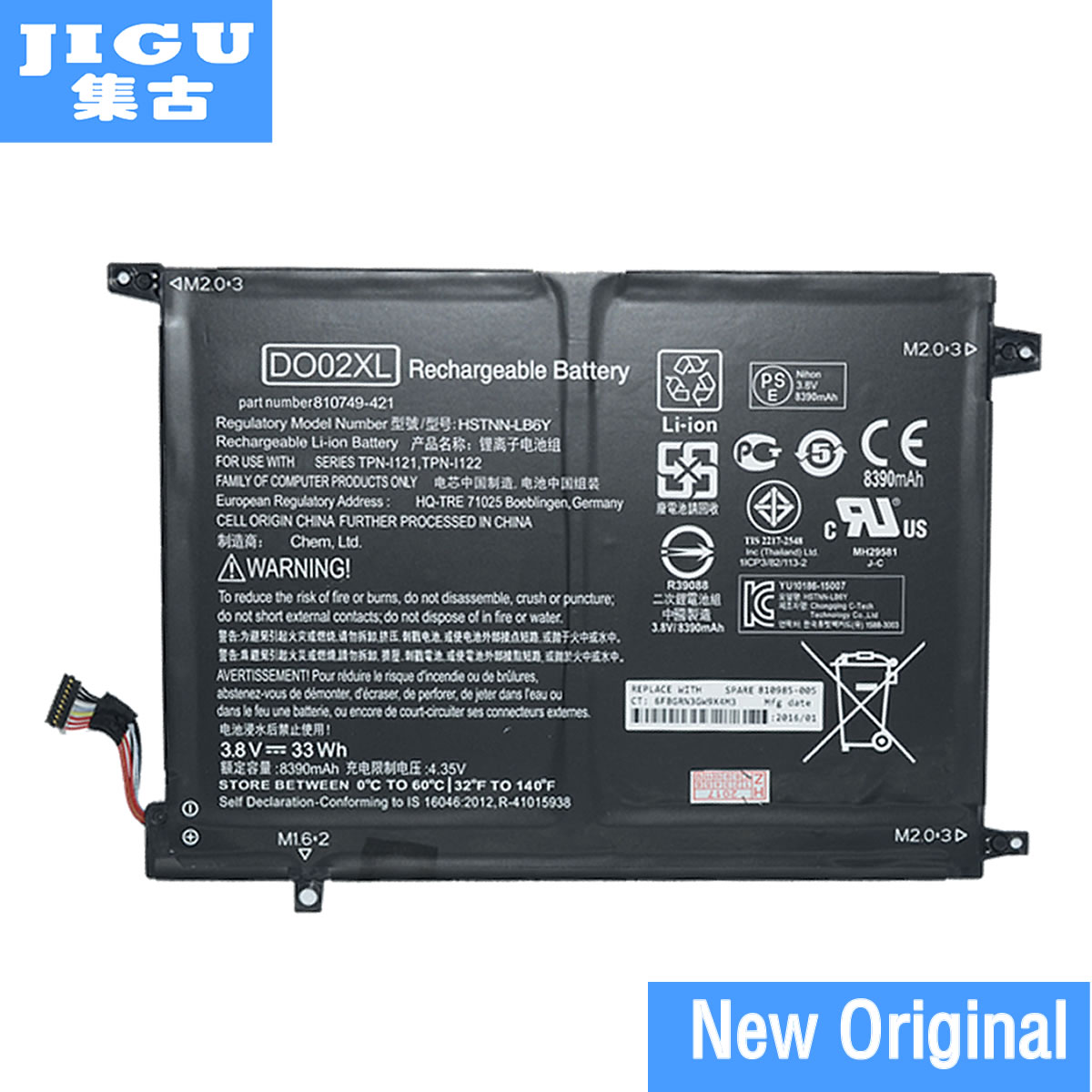 цена JIGU Original Laptop Battery 810749-421 810985-005 DO02XL HSTNN-LB6Y TPN-I121 TPN-I122 For HP For Pavilion x2 10