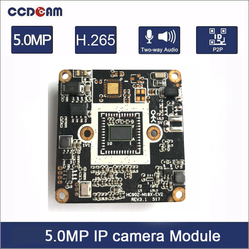 CCDCAM H.265 5MP 1/2. 5