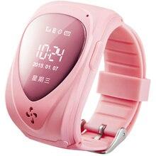 สมาร์ทดูเด็กเด็กนาฬิกานาฬิกาข้อมือGPS Tracker GSM GPRS GPS L Ocatorติดตามป้องกันการสูญหายสมาร์ทนาฬิกาเด็กยามสำหรับiOS A Ndroid