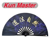Kun במבוק הסיני קונג פו מאסטר 34 ס