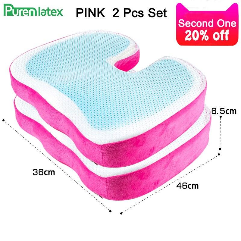 Pink 2 Pieces Set