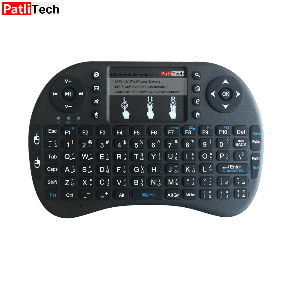 c7b146624f7 Arabic / English Remote full keyboard air mouse with touchpad, 2.4Ghz  wireless for media