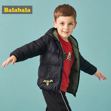 Balabala down jacket boy winter clothes for toddler kids down jacket for boys enfant winter fashion trend warm clothing(China)