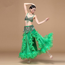 Bellydance oriental Belly Indian gypsy dance dancing costume costumes clothes bra belt chain scarf ring skirt dress set suit 066