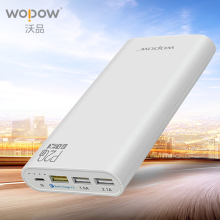 Фотография Wopow 18650 Power Bank 20000mAh External Battery Three USB Charging Port Quick Charge Battery Large Capacity PowerBank For Phone