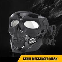 גולגולת Airsoft מלא פנים קסדת מסכת אימה CS ליל כל הקדושים מגן מסיבת תחפושות קוספליי חיצוני טקטי מסכות