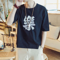 Men S Short Sleeved Buddhist Mood T Shirt Spring Summer Chinese Style Flax Men S Daily