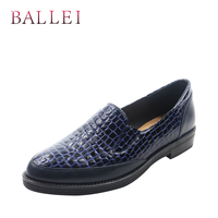 BALLEI Luxury Woman Flat Handmade Vintage Genuine Leather Black Pointed Toe Soft Square Heel Shoes Classic Office Lady Loafer P7