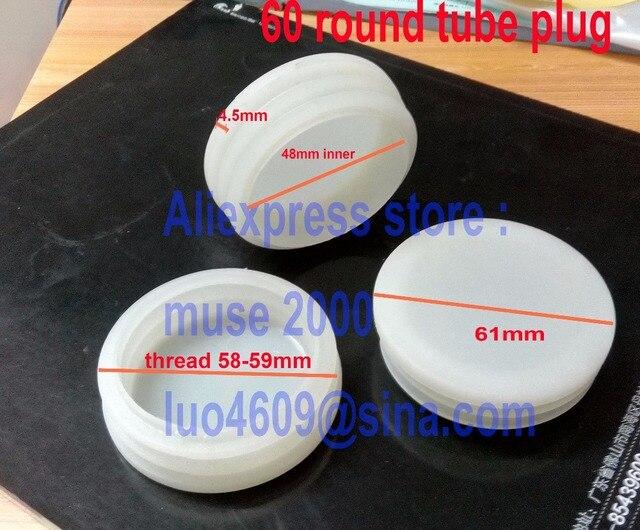 For 60mm Outer tube Plastic tube plug cap Semi whiteTube Insert End cover round clotheshorse pole & For 60mm Outer tube Plastic tube plug cap Semi whiteTube Insert ...