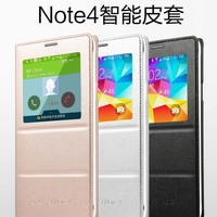 8 Colors For Samsung Note4 Smart Cover Intelligent Sleep Phone Case For Samsung Galaxy NOTE 4