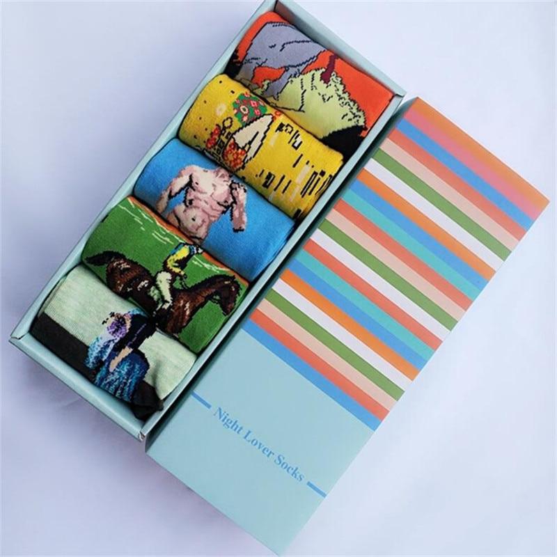 gift box happy socks mens