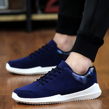 Spring shoes Korean version of the trend of men's casual  students tide