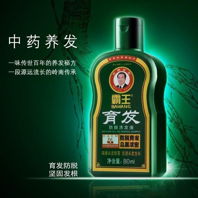 1 шт. китайской травяной медицины роста волос Плотные имбирь волос шампунь от выпадения волос густой черный шампунь для волос Andrea Aussie 80 мл