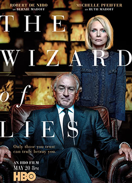《欺诈圣手》2017年美国剧情,传记,历史电影在线观看