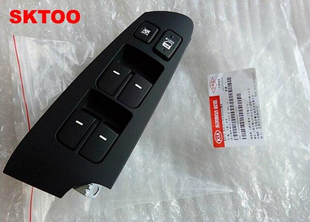 For KIA Furui di left front door glass lifter switch/window lifter switch 93570 1X000 left front door switch