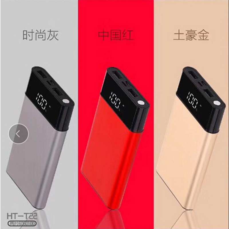 30000mah Power Bank Fast Charge Slim Ultrathin Powerbank Dual Usb Led Digital Display Portable Charger For Xiaomi Iphone Huawei Cadillac Collectibles