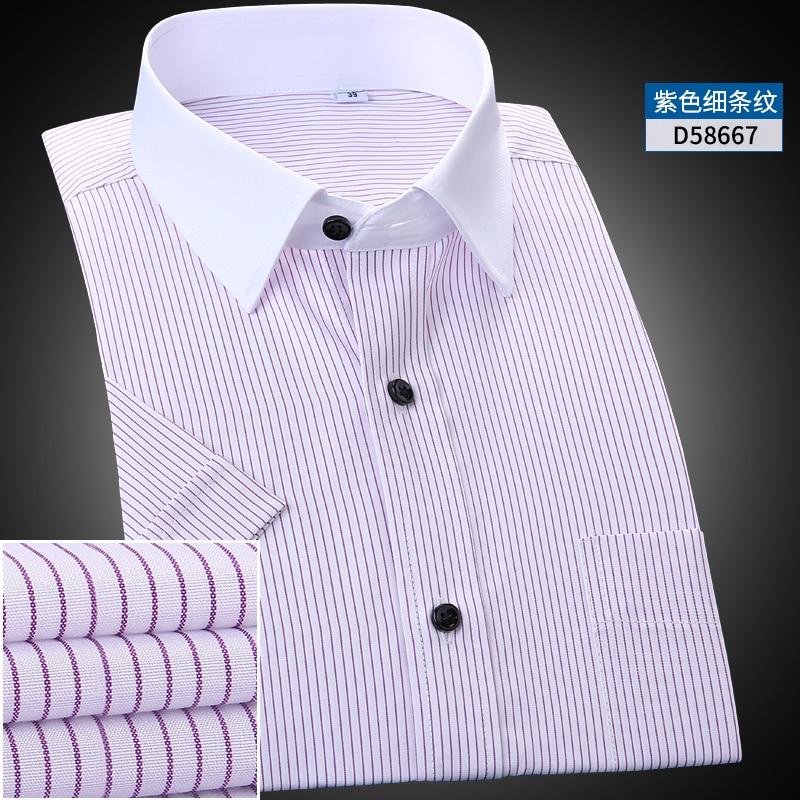Discount Mens Dress Shirts Promotion-Shop for Promotional Discount ...