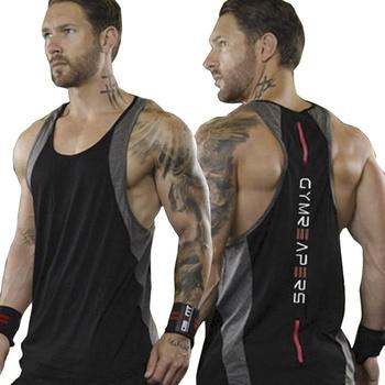2019 Summer Men's Vest Fitness Elastic Gym Sport Running Athletic Breathable O-Neck Men Vest Cotton Undershirts Male Tank Tops 1