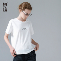 Toyouth T Shirts 2017 Summer Women T Shirt Cotton Lovely Letter Printed Casual Short Sleeve O