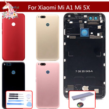 10pcs/lot For Xiaomi Mi A1 Battery Cover Rear Door Back Housing Case 5X With Power Volume Button