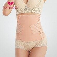 Hot Sale Postpartum Belt Body Recovery Shapewear Belly Slim