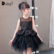 Girls Princess Black Sequins Evening Dress Clothes Costumes for Kids Prom Dresses Children Birthday Party Dress