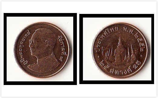 ТАИЛАНД 25 центов монета Азия 100% настоящие и оригинальные монеты для коллекции
