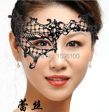 Vogue Half Face Eye Mask Women Hollow Lace Venetian Carnival Masquerade Ball
