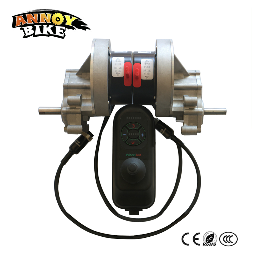 Electric Wheelchair Motors Joystick Controller Left & Right One Pair 24v  200w Low Speed High Torque Brush DC Gear Motor