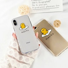 Cyato Lovely Gudetama Egg Case For iphone 7 Fashion Clear Soft TPU Cases Funny Cartoon Back Cover 6 6S PLus