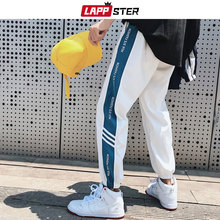 Joggers-Pants Spring LAPPSTER Men Streetwear White Mens Harajuku Side-Striped Male Hip-Hop